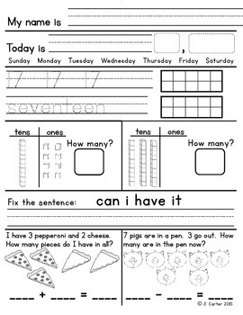 Back to School Morning Work First Grade Freebie - August/September