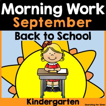 Back to School Morning Work {Kindergarten}