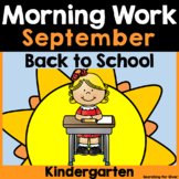 Back to School Morning Work {Kindergarten}