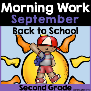 Back to School Morning Work {2nd Grade}