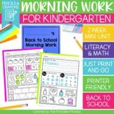 Back to School Morning Work for Kindergarten {Common Core Aligned}