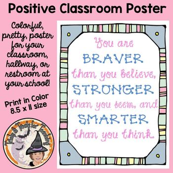 Back to School Motivational Classroom Quote Poster Braver Stronger Smarter