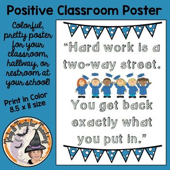 Back to School Motivational Classroom Poster FREE Hard Work is a Two Way Street