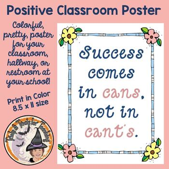Back to School Motivational Classroom Poster Success comes in Cans Quote