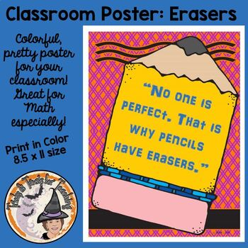 Back to School Motivational Poster Quote Pencils Erasers No One is Perfect