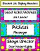 Back-to-School Classroom Design:  Movie/Hollywood Theme Bundle