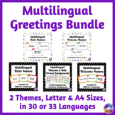 Back to School Multilingual Welcome & Hello Posters BUNDLE