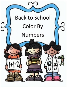 Back to School Multiplication Color By Numbers