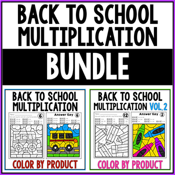 Back to School Multiplication Color by Number BUNDLE   Math Facts 1-12