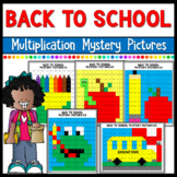 Back to School Multiplication Mystery Pictures #BacktoSchool