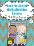 Back to School Multiplication Review