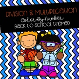 Back to School Multiplication and Division Color-By-Number