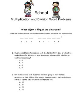 Back to School Multiplication and Division Mystery Joke (Simple Problems)