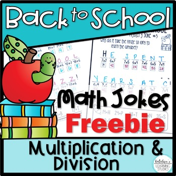 Back to School Multiplication and Division Worksheets
