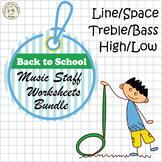 Back to School  Music Staff Worksheet  Bundle