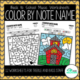Back to School Music Worksheets: Color by Note Name