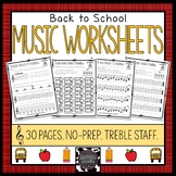 Back to School Music Worksheets - Treble Staff