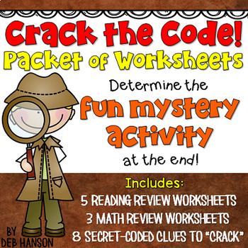 Crack The Code Worksheets Teaching Resources Teachers Pay Teachers