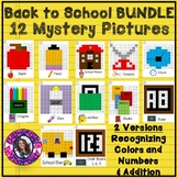 Back to School Mystery Picture Bundle- Recognizing Colors and Addition