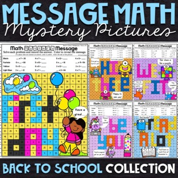 Back to School Mystery Pictures | Multiplication and Division