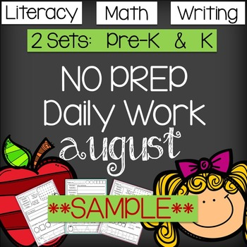 Back to School - NO PREP Daily Literacy & Math SAMPLE - CCSS & TSG
