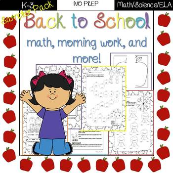Back to School NO PREP morning work, math, and more!