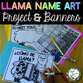 Back to School Name Art Project and Bulletin Board Banners