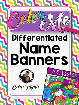 Back to School Name Coloring Banners