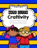 Back to School Name Glyph Craftivity