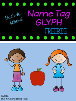 Back-to-School Name Tag Glyph