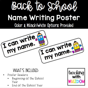 Back to School Name Writing Activity