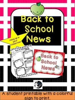 Back to School News for the First Day of School