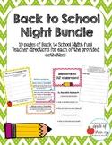Back to School Night Activity Bundles