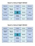 Back to School Night Bingo