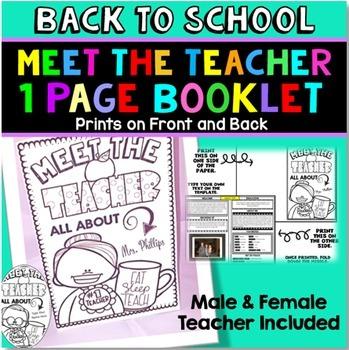 Back to School Night: All About Me: Meet the Teacher: Parent Handbook: More