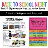 Back to School Night Flip Book and Meet the Teacher Bundle