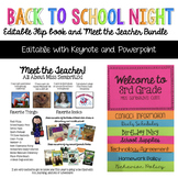 Back to School Night Flip Book and Meet the Teacher Bundle