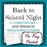 Back to School Night [Letter Template from Parent to Student + Student Info]