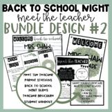 Back to School Night | Meet the Teacher | Open House Bundle! *Editable*