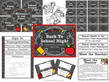 Back to School/Welcome Back Night Resources for K-5