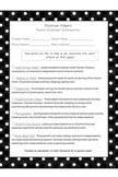 {Back to School Night} Parent Helper Sign-Up Sheet
