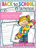 Back to School No Prep Packet: Activities for the First Day / Week of School