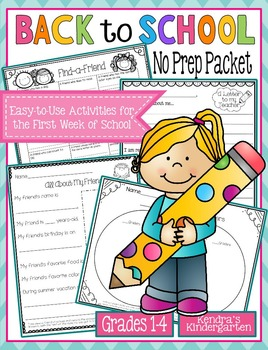 Back to School No Prep Packet: Activities for the First Da