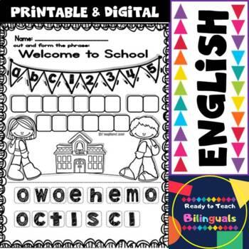 Back to School - No-Prep Printables Packet CCSS (Pre-Kinder/1st Grade)