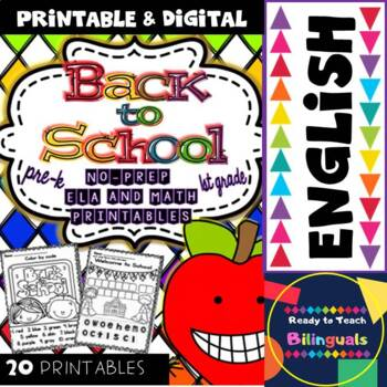 Back to School - No-Prep Printables Packet CCSS (Pre-Kinde
