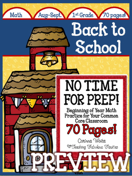 Back to School: No Time For Prep! FREEBIE