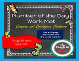Number of the Day Workmat-English/Spanish- 1st through 3rd grade