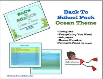 Back to School Ocean Theme Value Pack