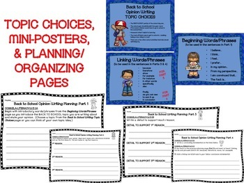 Back to School Opinion Writing--Persuasive--Piece Pack--Common Core Aligned