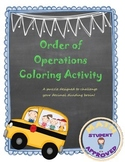 Back to School Order of Operation Coloring Fun Activity